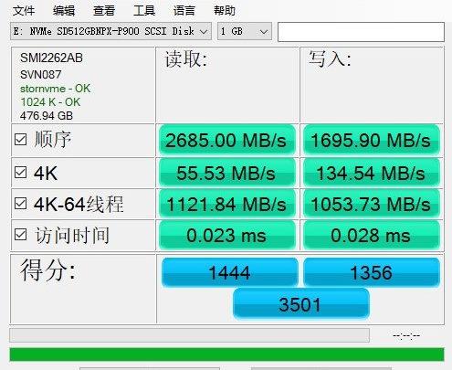 Photo of Taipower anuncia la llegada de nuevos discos SSD NVMe para el año 2018