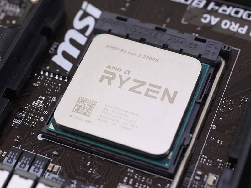AMD te ayuda a actualizar la BIOS de tu placa base