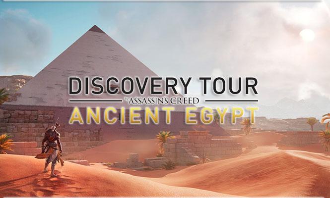 Creed: Origins Discovery Tour, visita turística al antiguo Egipto