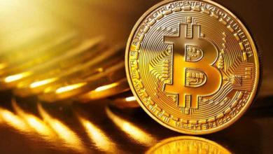 Bitcoin subida