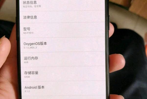 Photo of Se muestra una imagen del OnePlus 6 con el famoso Notch