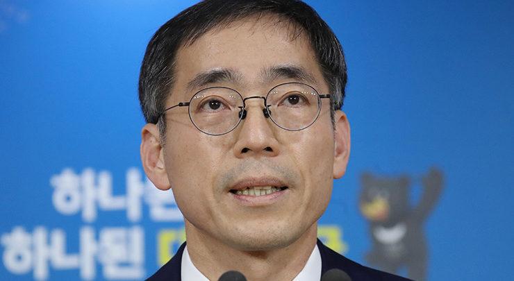 Photo of Hallan muerto al regulador de criptomonedas de Corea del Sur