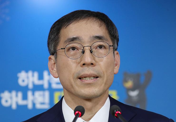 Jung Ki-Joon quería regular el uso de las criptomonedas en Corea del Sur
