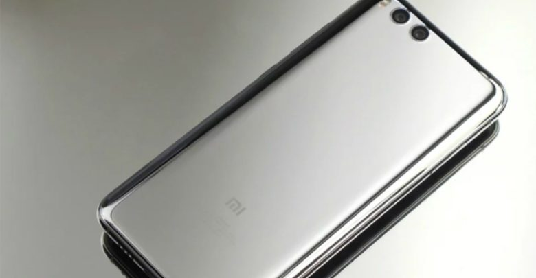 Photo of Filtradas las supuestas especificaciones del Xiaomi Mi 7