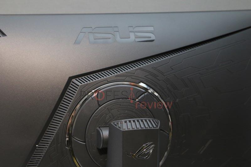 Asus XG32VQ