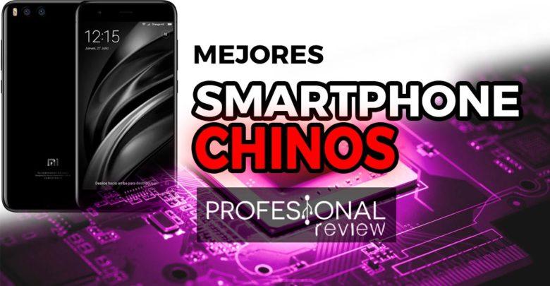Photo of Los mejores smartphone chinos del【 2018 】