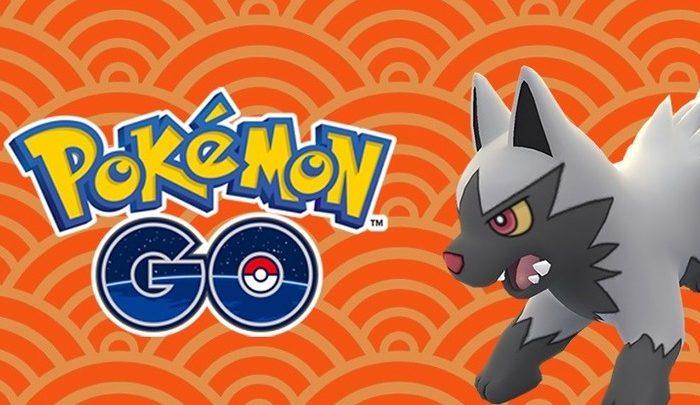 Photo of Las batallas de entrenadores llegan a Pokémon GO