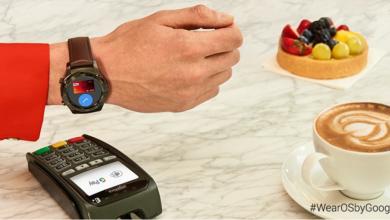 Photo of Un Pixel Watch podría llegar con los Pixel 4
