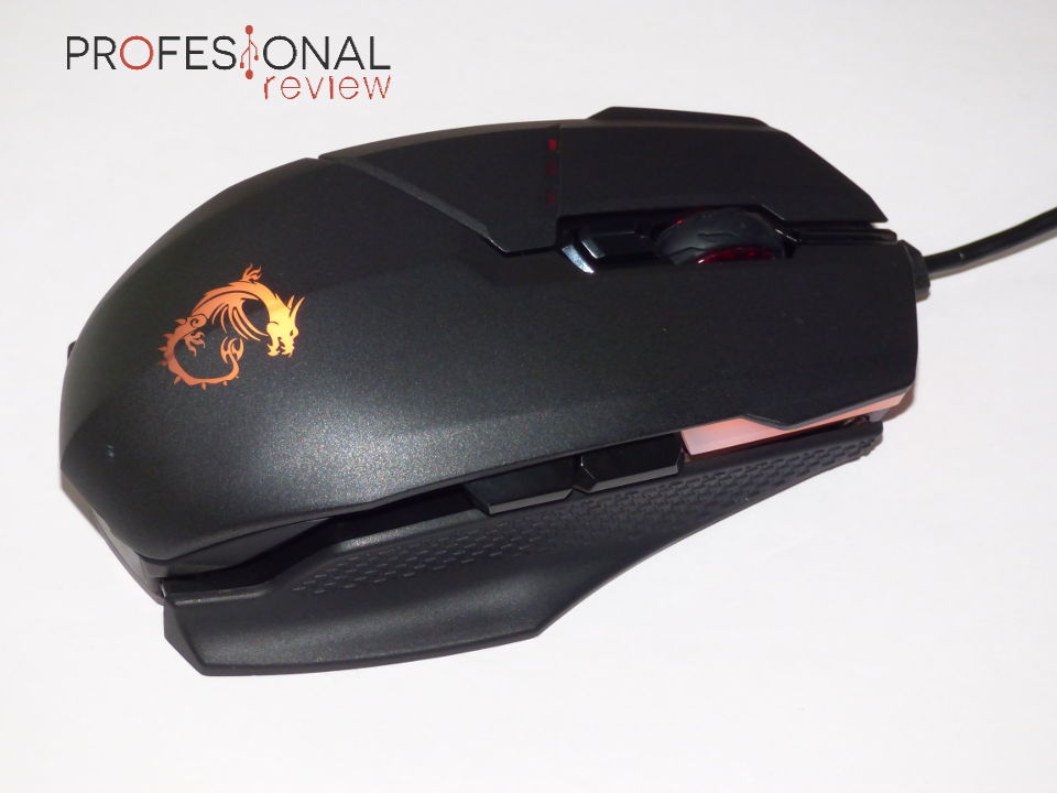 Ratón gamer msi Clutch GM60