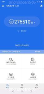 Nuevas evidencias del Notch en el OnePlus 6