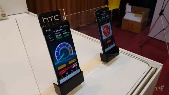 Todas las características del HTC U12