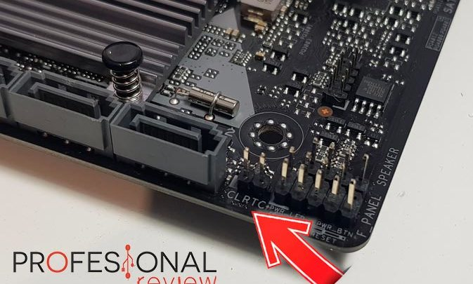 Photo of Cómo borrar una contraseña de la BIOS paso a paso