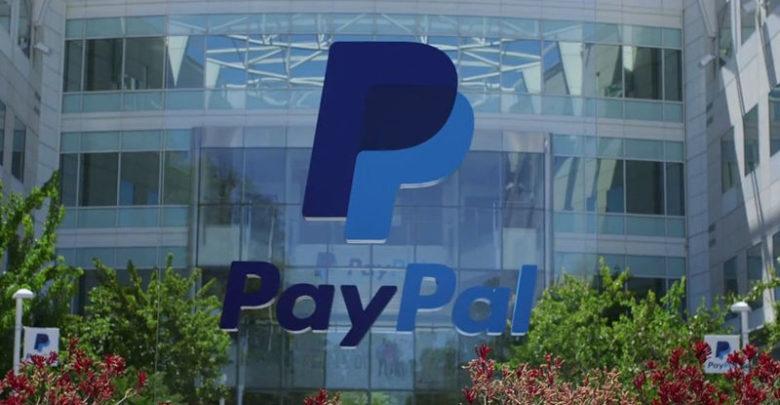 Photo of PayPal ofrecerá tarjetas de crédito y otros servicios típicos de la banca