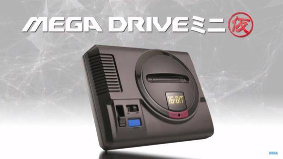 Photo of Sega anuncia su consola mini: Sega Mega Drive Mini