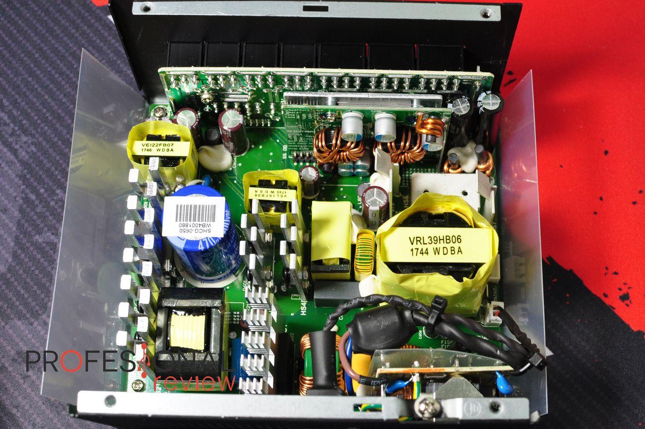 Antec HCG Gold 650W interior