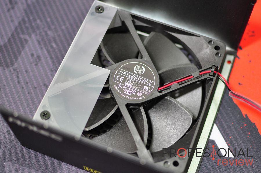 Antec HCG 650W fan