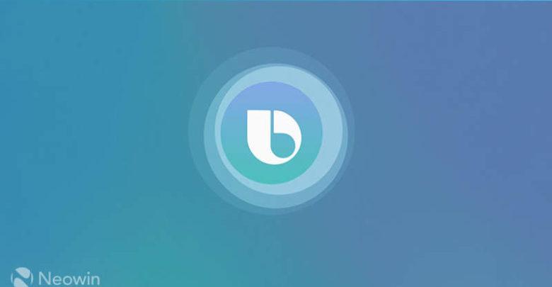 Photo of Bixby tendrá su propia tienda de aplicaciones