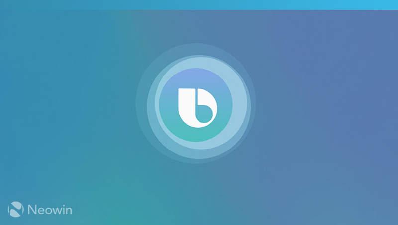 Samsung potenciará las capacidades de inteligencia artificial con Bixby 2.0 en el Galaxy Note 9