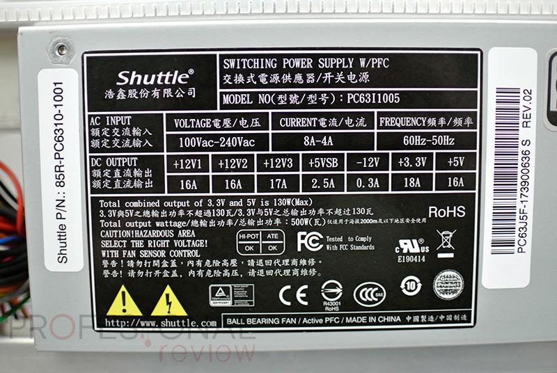 Shuttle XPC SZ270R9
