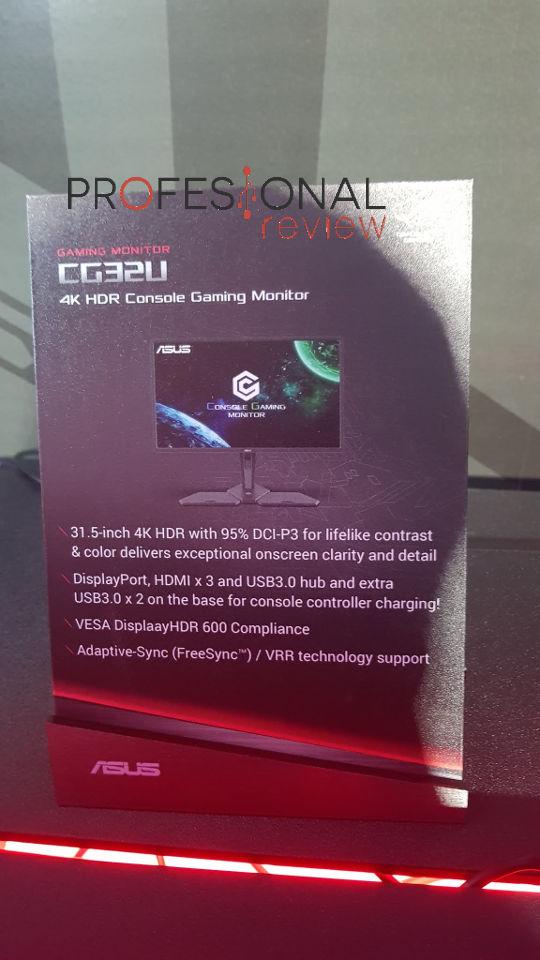 Asus CG32U, un monitor 4K HDR para los jugadores de consola