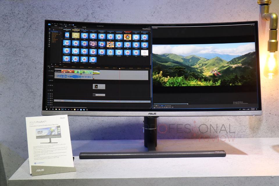 Elegir monitor Asus diseño
