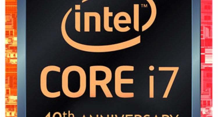 Photo of Core i7 8086K ya está a la venta en Reino Unido