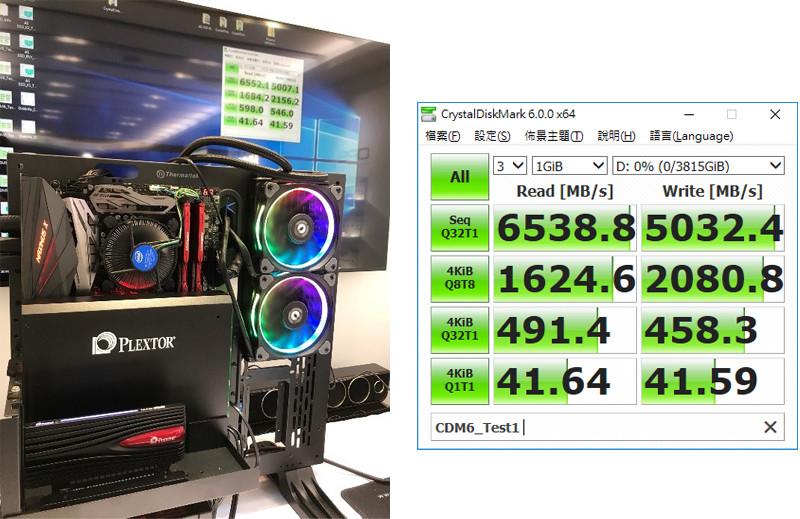 Plextor M9Pe Extreme bate record de velocidad