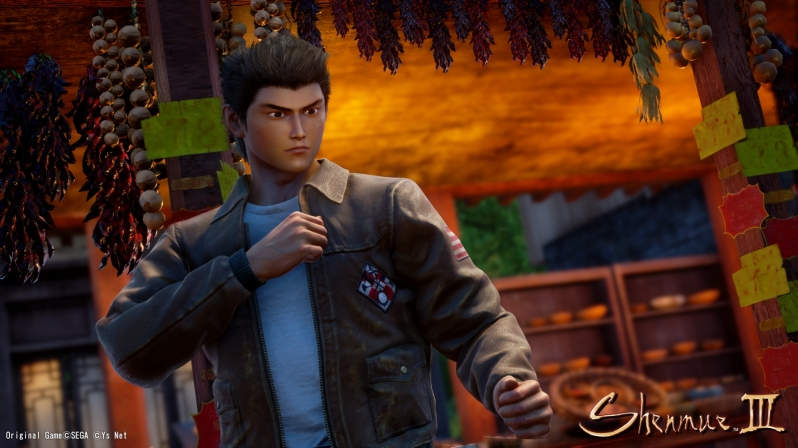 Requisitos del sistema de PC para Shenmue III