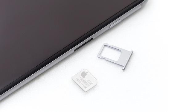 Photo of Los próximos iPhone podrían incorporar Apple SIM junto a la tradicional tarjeta SIM