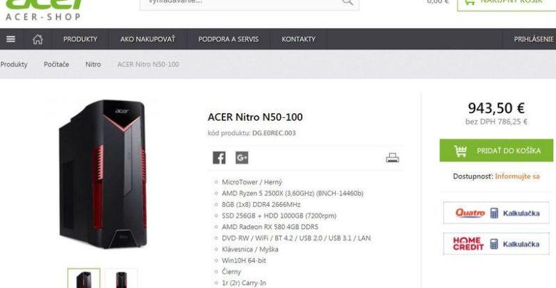 Photo of ACER filtra su propio PC de escritorio Nitro N50-100 con Ryzen 5 2500X