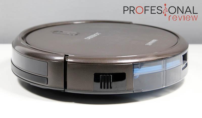 ECOVACS Robotics DEEBOT N79S análisis