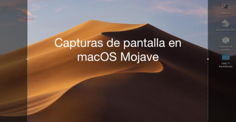 Cómo usar la nueva interfaz de captura de pantalla en macOS Mojave