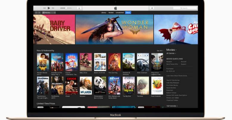 Photo of Apple investiga posibles cargos fraudulentos en iTunes
