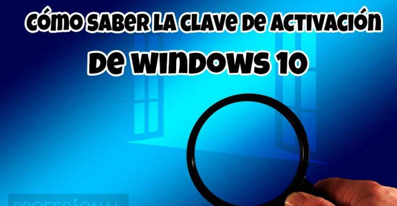 Windows Product Key Viewer