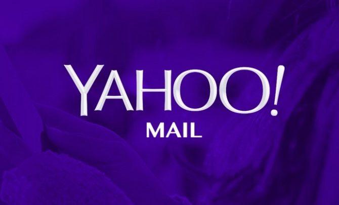 Photo of ¿Cuál es el límite de archivos en Correo Yahoo?
