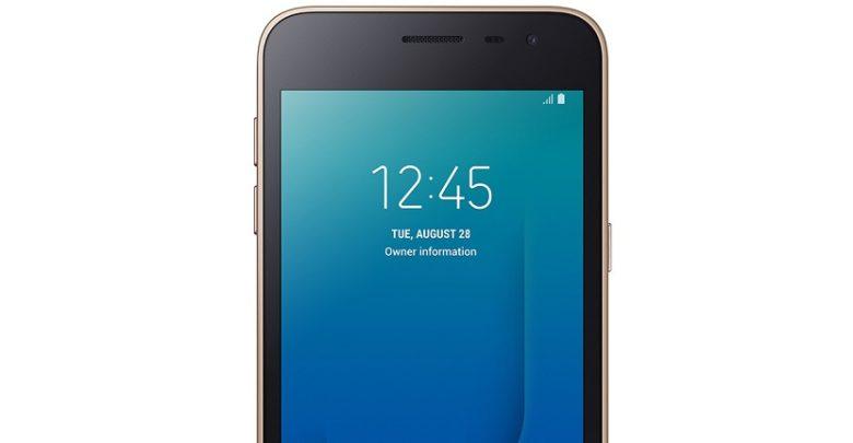 Photo of Galaxy J2 Core: El primer Samsung con Android Go