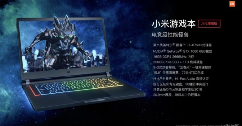 Photo of Xiaomi actualiza sus portátiles con el Mi Notebook Pro 2 y Mi Gaming Laptop 2