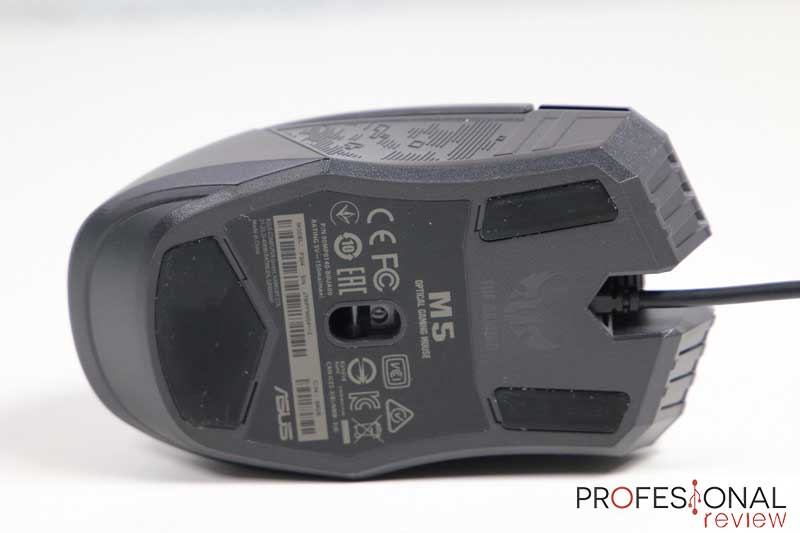Asus TUF Gaming M5 sensor
