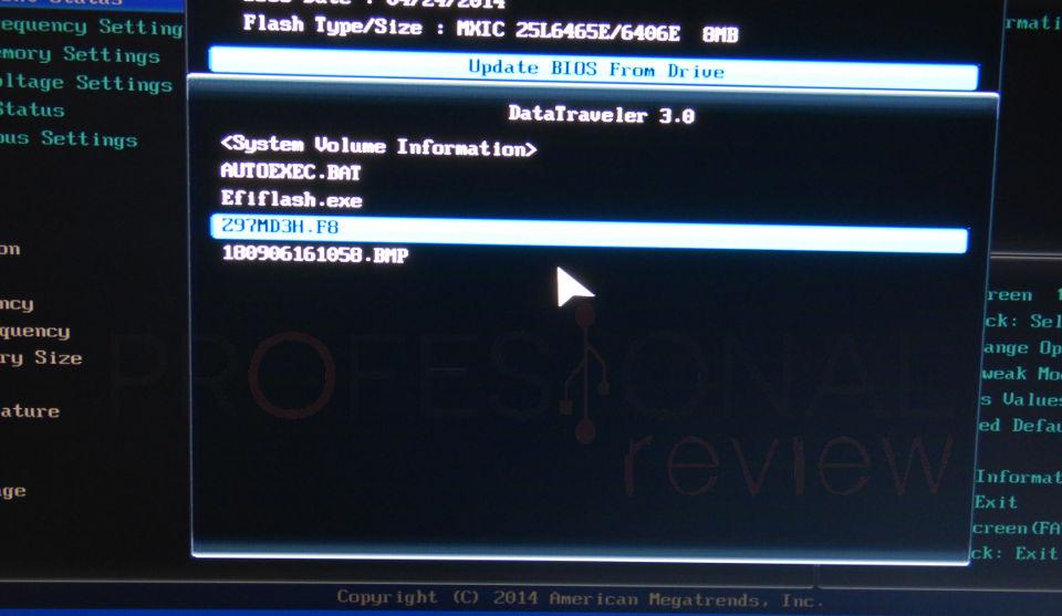 Cómo actualizar la BIOS de una placa base