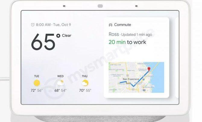 Photo of El Google Home Hub se lanzaría a finales de octubre