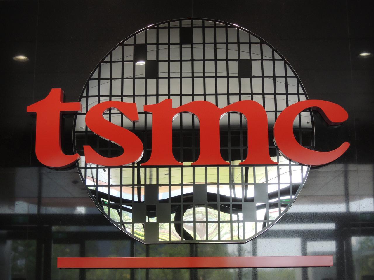 TSMC es víctima del robo de información confidencial