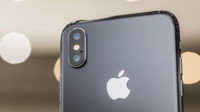 Cómo ajustar los parámetros de cámara lenta en iPhone