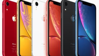 Photo of Apple empieza a vender iPhone XR reacondicionados