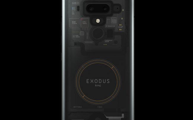 Photo of El HTC Exodus se renovará este año