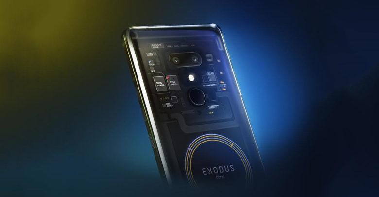 Photo of HTC EXODUS 1: El teléfono blockchain de HTC ya es oficial