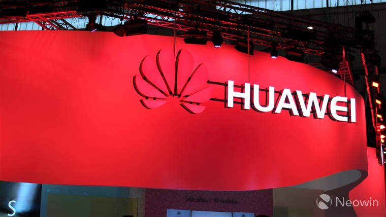 Huawei HiQ es un simulador de computación cuántica