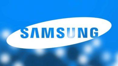 Photo of Samsung trabaja en unas gafas de realidad aumentada