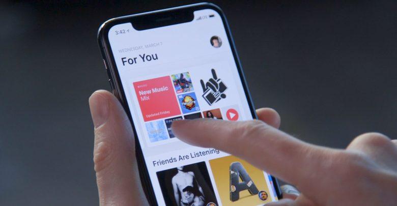 Photo of Cómo desactivar la biblioteca de música de iCloud en tu iPhone o iPad