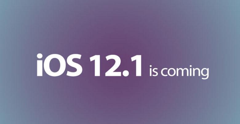 Photo of iOS 12.1 llega con un montón de novedades