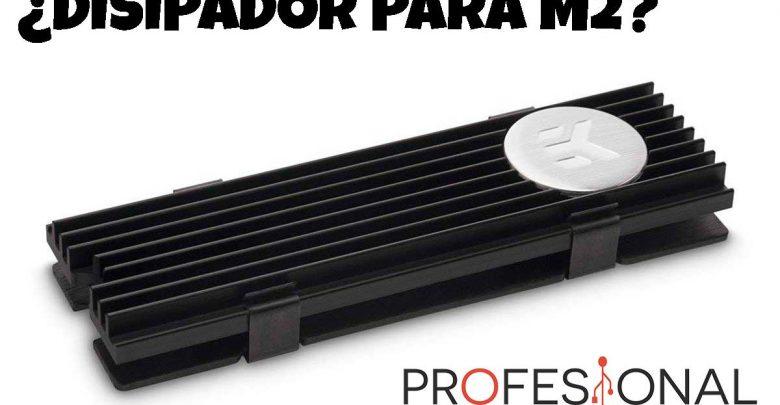 Photo of Disipador para SSD M.2 NVME – ¿Merece la pena?